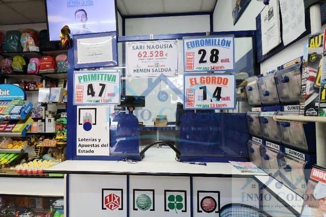 3 soverom Kommersiell til salgs i Irun - € 170 000 (Ref: 4038437)