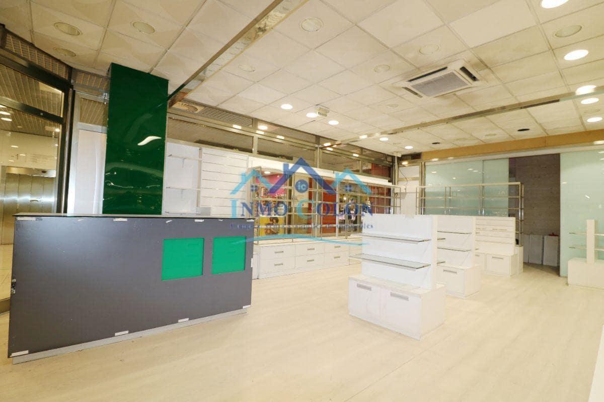 Local Comercial de 2 habitaciones en Irun en alquiler - 1.500 € (Ref: 5807766)