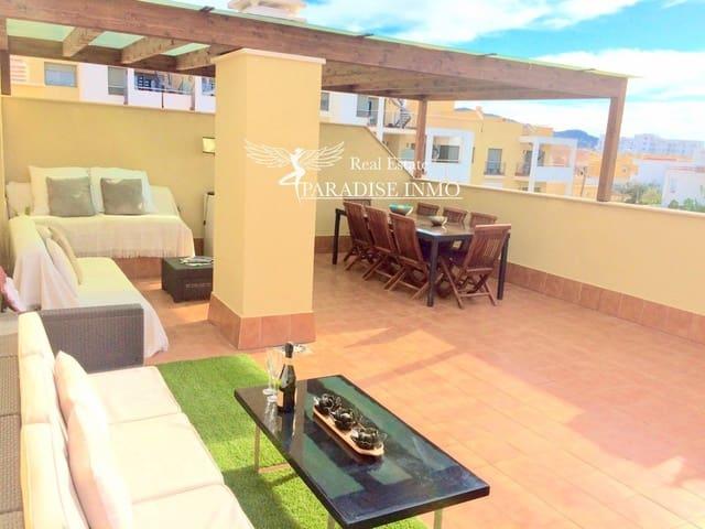 3 chambre Penthouse à vendre à Cala d'en Bou avec piscine garage - 350 000 € (Ref: 5270832)