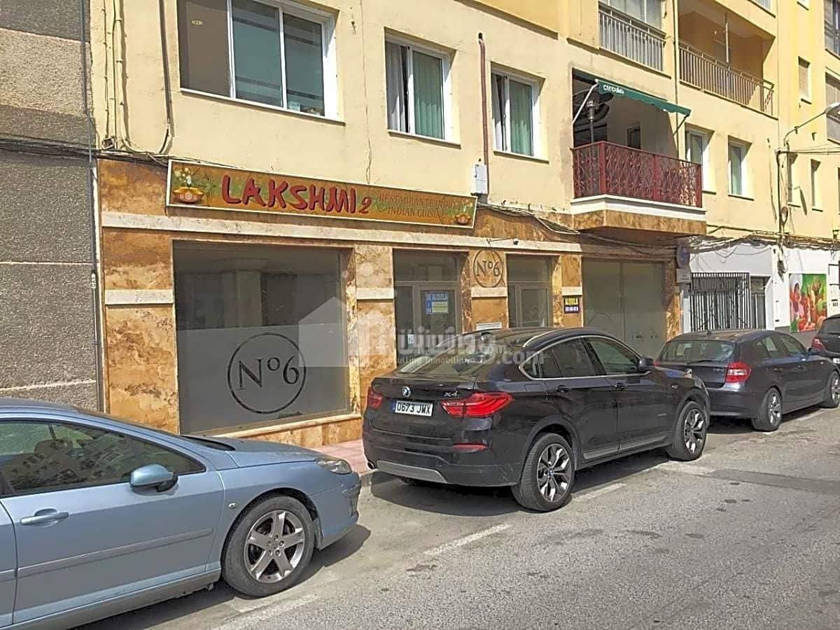 2 slaapkamer Bedrijf te huur in Albox - € 600 (Ref: 5020465)