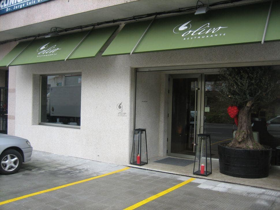 Gewerbe zu verkaufen in Pontecesures - 450.000 € (Ref: 5416601)
