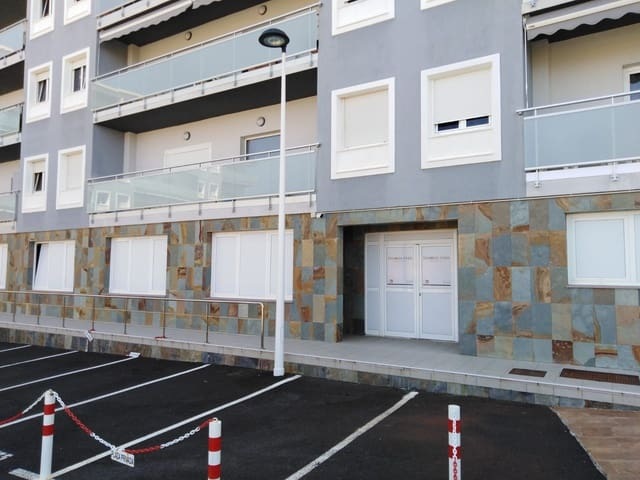 Garasje til salgs i La Laguna - € 5 000 (Ref: 5074557)