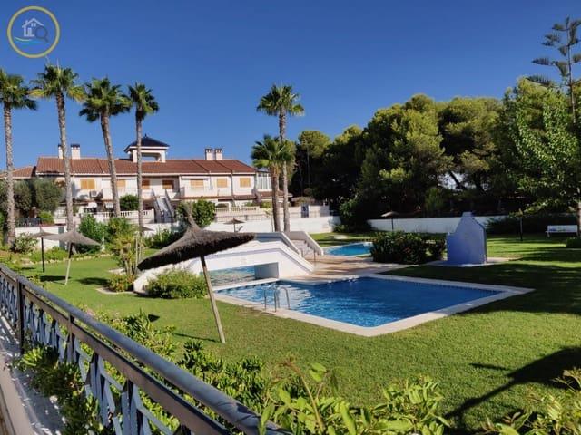 1 camera da letto Appartamento sulla Spiaggia da affitare come casa vacanza in Pilar de la Horadada - 300 € (Rif: 5954710)