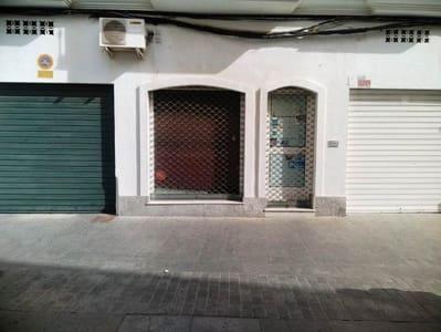 Kommersiell att hyra i Chiclana de la Frontera - 500 € (Ref: 5248501)