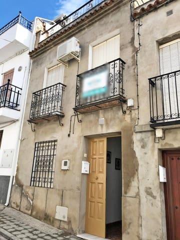 Chalet de 3 habitaciones en El Carpio en venta - 60.000 € (Ref: 5624846)