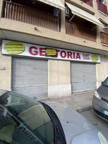 2 sypialnia Komercyjne na sprzedaż w San Juan de Alicante / Sant Joan d'Alacant z garażem - 70 000 € (Ref: 5700625)