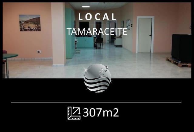 5 Zimmer Firma/Unternehmen zu verkaufen in Las Palmas de Gran Canaria - 225.000 € (Ref: 5943310)