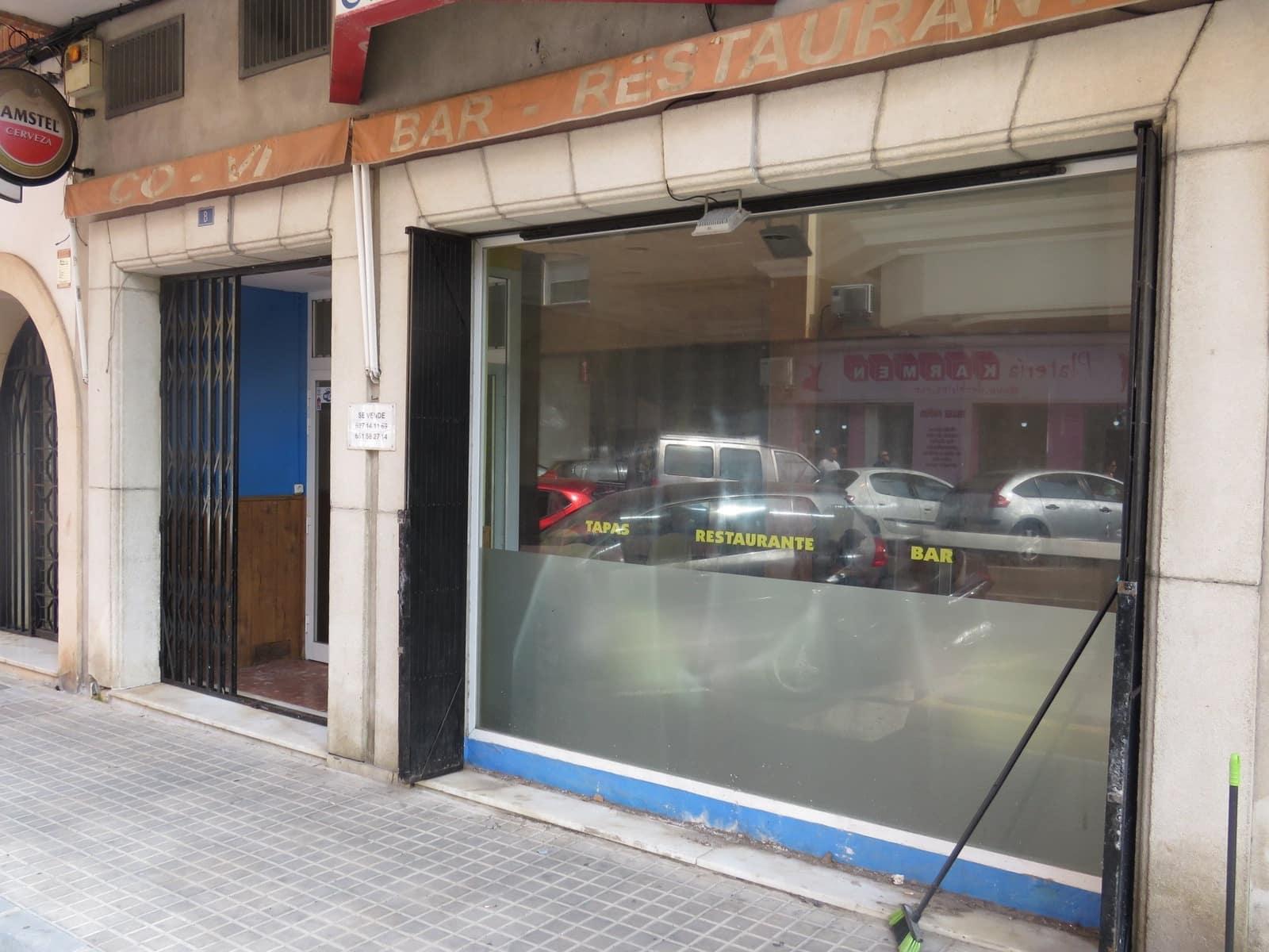 1 bedroom Commercial for sale in El Saladar - € 200,000 (Ref: 5874559)