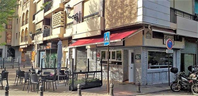 3 soveværelse Virksomhed til leje i Granada by - € 600 (Ref: 6059665)