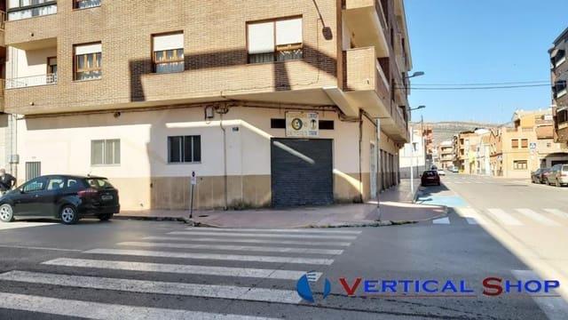 1 bedroom Commercial for sale in Caudete - € 89,000 (Ref: 6224165)