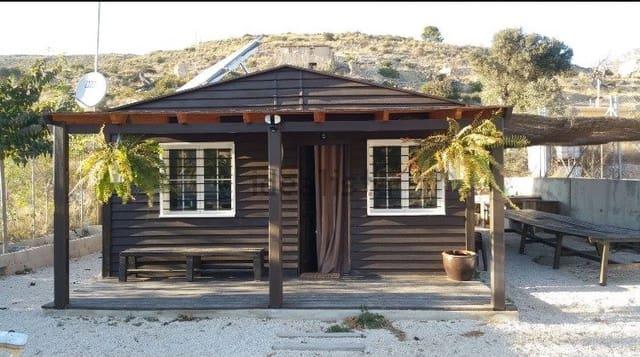 1 quarto Casa em Banda para venda em Coveta Fuma com piscina garagem - 90 000 € (Ref: 6292126)