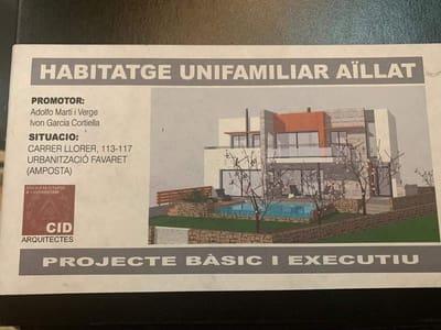Terre non Aménagée à vendre à Amposta - 70 000 € (Ref: 4680030)