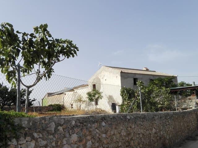 Finca/Casa Rural de 5 habitaciones en Alhama de Granada en venta - 399.000 € (Ref: 3632465)