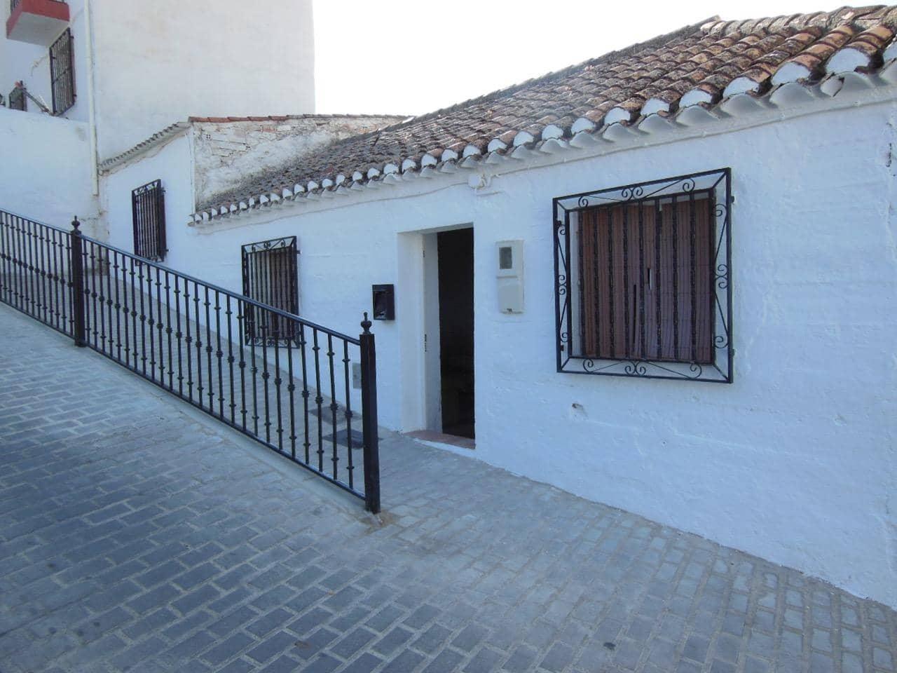 2 sovrum Finca/Hus på landet till salu i Illora - 29 900 € (Ref: 4139797)