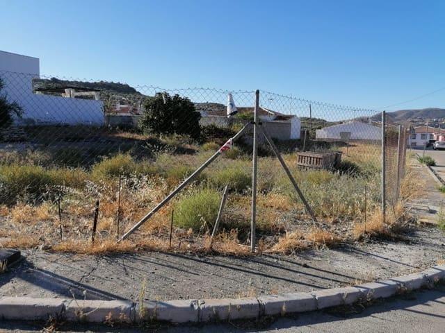 Solar/Parcela en Alcaucín en venta - 75.000 € (Ref: 5560429)