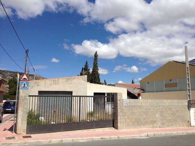 Kommersiell til salgs i Salinas - € 94 000 (Ref: 3190781)