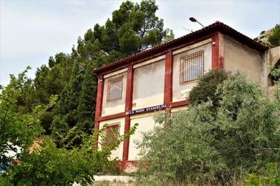 Ruina en Salinas en venta - 119.950 € (Ref: 4913906)