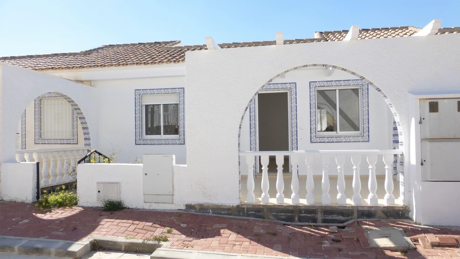 Adosado de 2 habitaciones en Camposol en venta - 45.000 € (Ref: 4496215)