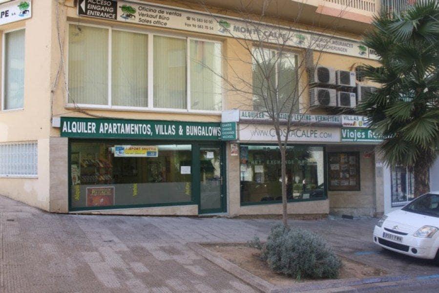 Komercyjne na sprzedaż w Calpe / Calp - 567 000 € (Ref: 5233175)