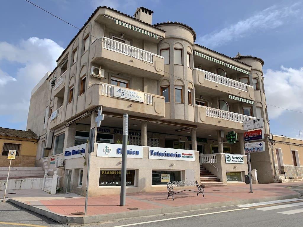 Local Comercial en Benijófar en venta - 65.000 € (Ref: 5062477)