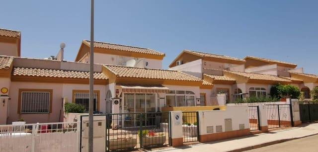 3 soverom Hus til salgs i Los Nietos med svømmebasseng - € 143 000 (Ref: 4665749)