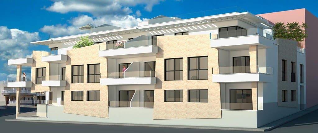 Apartamento de 3 habitaciones en Pilar de la Horadada en venta - 249.900 € (Ref: 4795613)