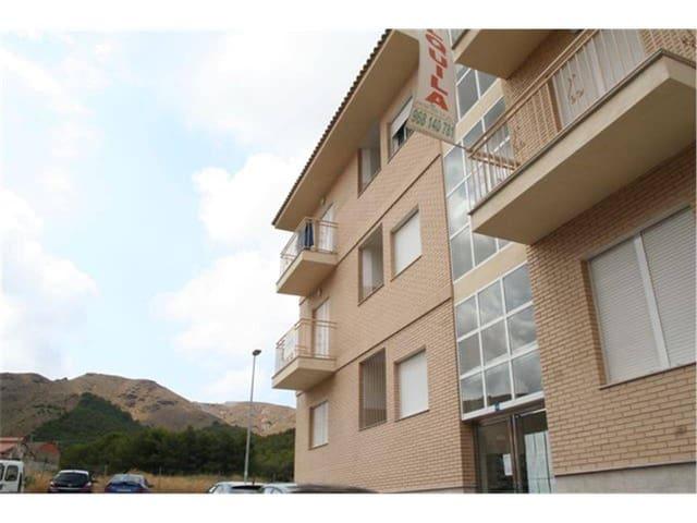 3 chambre Appartement à vendre à La Union - 75 000 € (Ref: 4374540)