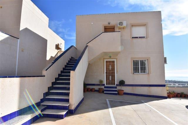 2 chambre Appartement à vendre à Bolnuevo avec piscine - 94 995 € (Ref: 5283337)